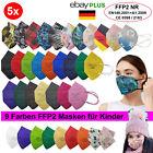 ⭐ 5x FFP2 Masken Bunt Farbig 5-Lagig Mundschutz Maske ERWACHSENE & KINDER GRÖSSE <br/> ⭐TÜV geprüft⭐DE Händler⭐CE Zertifikat⭐Blitzversand⭐MwSt