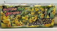 Pokemon Card Game Rubber Play Mat Pikachu's Forest Pikachu Pikachus Amazing Volt