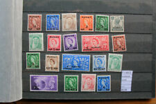 LOT STAMPS KUWAIT MH* (F114972)
