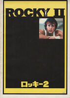ROCKY II JAPANESE MOVIE PROGRAM SYLVESTER STALLONE 28 PAGES