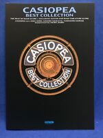 CASIOPEA Best Collection Band Score Sheet Music Japan Book Reissue Reprint 2017