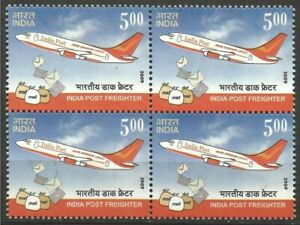INDIA 2009 STAMP INDIA POST FREIGHTER , CARGO PLANES BLOCK OF 4   .MNH