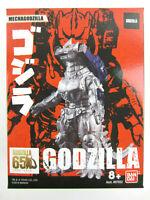 Bandai 65th Anniversary MECHAGODZILLA 3.5 inch Godzilla Action Figure NEW-SEALED
