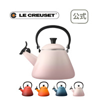 LE CREUSET 1.6 L Enamel-on-Steel Whistling Tea Kettle 3 colors choice New
