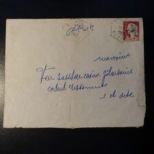 ALGERIA LETTER COVER EL ACHIR OVERLOAD HANDWRITTEN SETIF EA STATE ALGERIAN