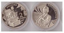 Münze aus Ukraine  2 Hr.Jahr 2017