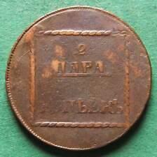 Moldova And Wallachia Under Russia 2 Para 3 Kopeks 1772 nswleipzig