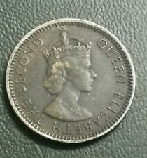 (RM) Malaya British Borneo Queen Elizabeth coin 10 cents 1961H VF Lot 2