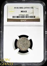 M18 (1885) Japan 10S Ngc Ms63 Choice Uncirculated Rare Silver Coin Ten Sen Nice