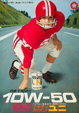 UNI MOTOR OIL advertising Vintage 1972 Japanese B1 29x41 poster FOOTBALL NM