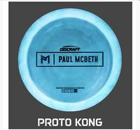 Discraft ESP Kong Paul McBeth Proto (Stock Photo) Sweet Spot Disc Golf
