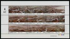 Great Wall MINI FEUILLE of 9 TIMBRES MNH CHINE 2016-22