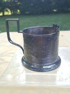 Russian/Polish antique tea glass holder, troika.