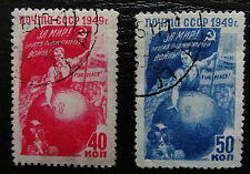 Union soviétique Mi 1430-1431, SC 1425-1426, lutte du peuple, estampillé