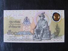 Thailand Pick 101 500 Baht 1996 Gedenkbanknote kassenfrisch unc