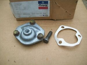 NOS MoPar 1974-1989 Dodge Truck Ramcharger Manual Steering Gearbox Side Cover