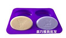 Deer Oil Soap Mold Cake Mold Silicone Mould For Candy Chocolate