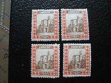 SARRE (allemagne) - timbre - yvert et tellier n° 60 x4 n* - stamp (A13)