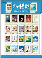 JAPAN Original frame Postage Stamp Set Great Exhibition of Studio Ghibli F/S