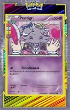🌈Psystigri - XY:Générations - RC14/RC32 - Carte Pokemon Neuve Française