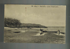 1908 Russia RPPC Postcard Cover to Karlsruhe Germany Boat on Shore of River lake