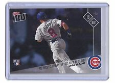 2017 Topps NOW #142 Ian Happ Top Prospect Homers for First Hit in MLB Debut