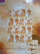 Malaysia 1999 P.Ramlee Imperf MNH sheetlet
