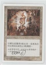 1997 Magic: The Gathering - Core Set: 5th Edition #NoN Alabaster Potion Card 1i3