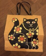More details for vintage rare 1970s  coloroll paper bag '