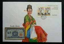 South Korea President Visit To The USA 1985 Costumes FDC (banknote cover) *Rare
