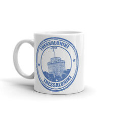 Thessaloniki Greece Mug - Greek Travel Gift Thessalonica Salonica Θεσσαλον #4578