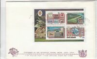 Cook Islands 1974 U.P.U Centenary Universal Postal Union stamps cover ref 21686