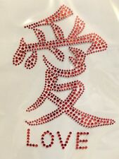 "#7650 6""H Red Chinese Japanese Word LOVE love Rhinestone & Stud HOTFIX transfer"