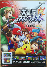 Super Smash Bros. RARE 3DS 51.5 cm x 73 Japanese Promo Poster