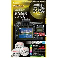 Kenko KLPMND7200 Master G Screen Protect Film for Nikon D7200 D7100 Original New