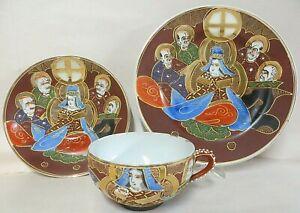 "Classic moriage ""Satsuma"" tea cup, saucer and plate with geisha lithophane"