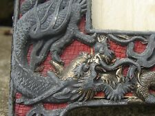 19C Chinese Meiji Imperial Silver Plate Dragon/Griffin/Serpent Frame
