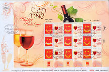 ISRAEL 2013 HAPPY HOLIDAYS MY STAMP SHEET NEW DESIGN OF 9 STAMPS FDC