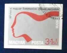 Hungary SC# B318 CTO 1978 IMPERF Hungarian Communist Youth Movement