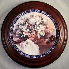 Lena Liu Lilies 5th In Basket Bouquets Series Collectors Plate Plate w/ Coa 1536