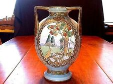 Large Imperial Nippon Hand Painted Enamel Decorated 3 Sided Vase Ex.