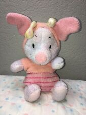 Piglet tie dye butterfly irridecent crinkle wings plush RARE