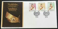 1994 Malaysia Installation of 10th YDP Agong (King) 3v Stamps FDC (Melaka) Lot B