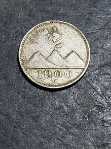 1900 H GUATEMALA 1/4 REAL OLD VINTAGE LATIN AMERICA COIN #July35