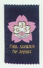GIRL SCOUTS OF JAPAN / GIRL GUIDES OF NIPPON (GG) - Official Blue Emblem Patch