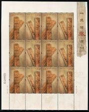 CHINA 2012-25 Qin Slips from Liye Culture stamps full sheet 里耶秦简