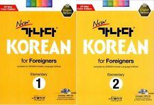 Hangul Learn Text Book Hangul Elementary 1+2  Korean Series with  CD & Gift
