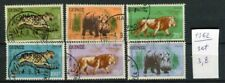 Guinean Used Nature & Plants Postal Stamps