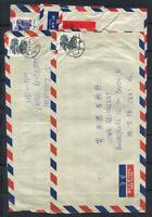 China 1980-89 Brief 60% gebraucht Deutschland, Berlin