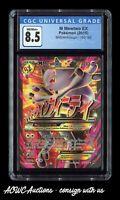 Pokemon (2015) - XY: BREAKthrough - M Mewtwo EX 160/162 - CGC NM/Mint+ 8.5